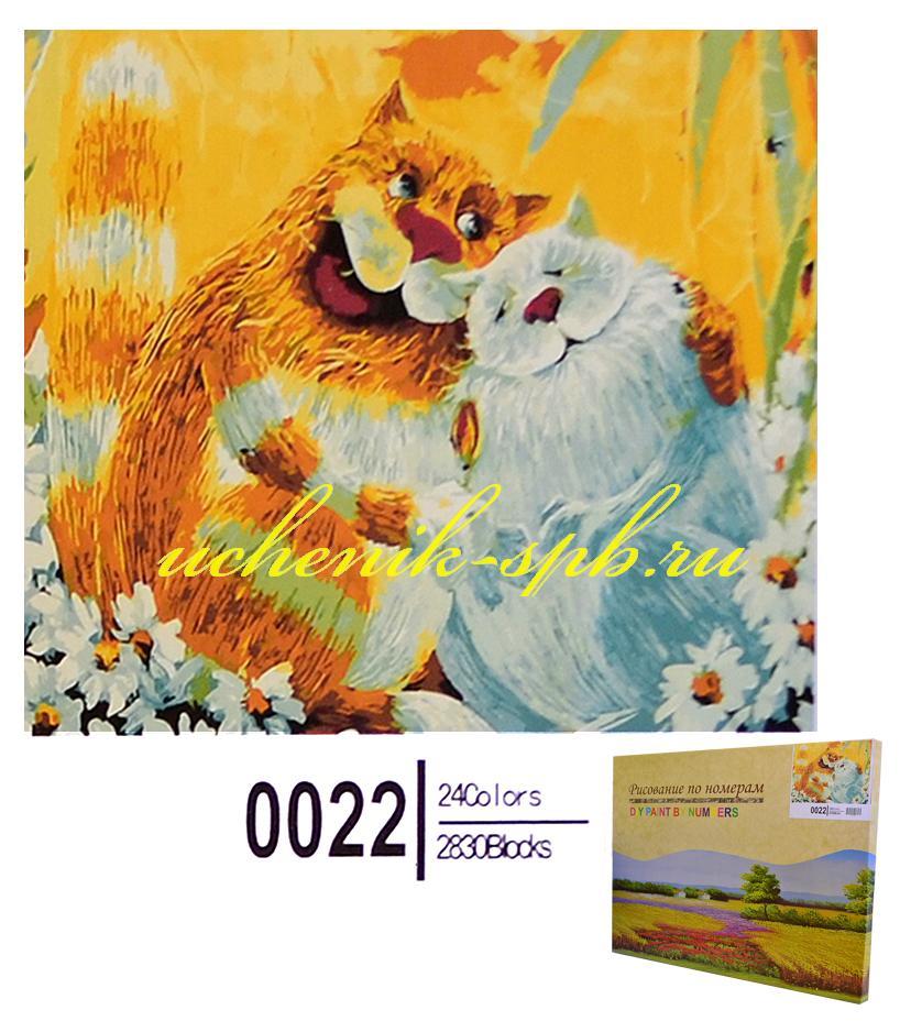 """Раскраска по номерам. Картина на холсте """"Влюбленные коты ..."""