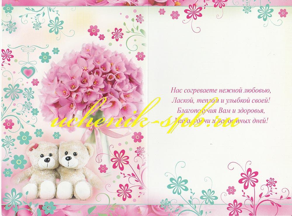 С днем рождения нянечке открытки