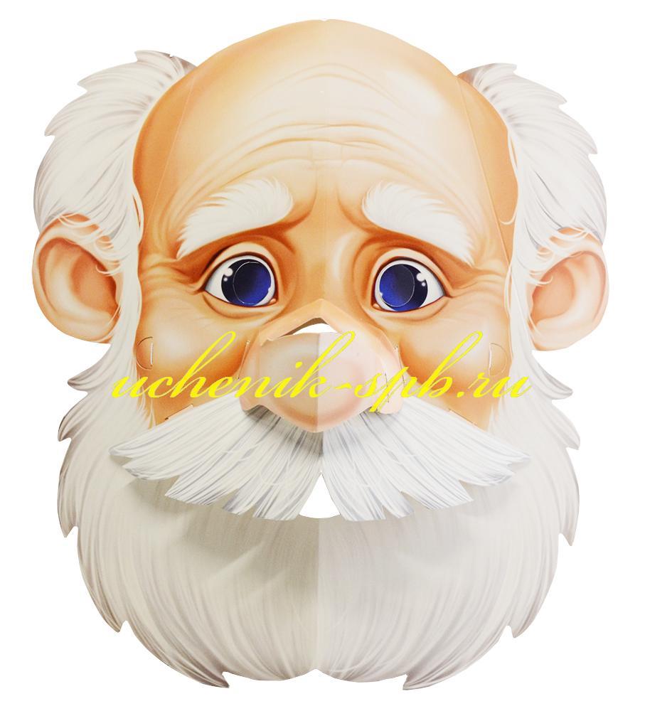 Картинка лицо дедушки для детей